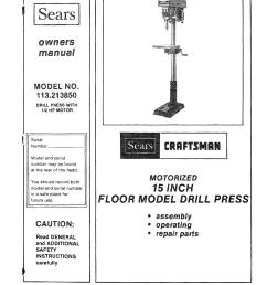 craftsman 113213850 user manual 15 inch drill press manuals and drill press wiring diagram  [ 1238 x 1602 Pixel ]