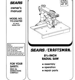 craftsman radial arm saw wiring diagram free picture on craftsman leaf blower wiring diagram  [ 1224 x 1582 Pixel ]