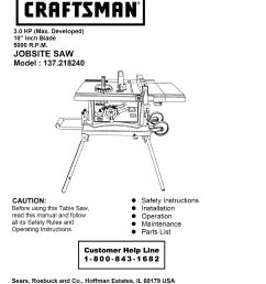power seat part list [ 1224 x 1584 Pixel ]