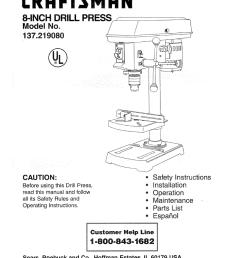 craftsman 137219080 user manual 8 drill press manuals and guides l0707388 [ 1224 x 1684 Pixel ]