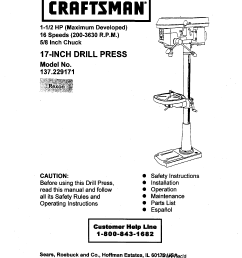 craftsman 137229170 user manual 17 drill press manuals and guides drill press switch wiring diagram craftsman [ 1210 x 1572 Pixel ]