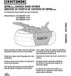 craftsman 13953901dm user manual garage door opener manuals and [ 1224 x 1584 Pixel ]