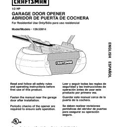 craftsman 13953914 user manual garage door opener manuals and guides on stanley garage door opener diagram  [ 1210 x 1572 Pixel ]