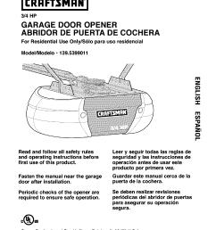owner s manual manual del propietario 3 4 hp garage door opener [ 1210 x 1572 Pixel ]
