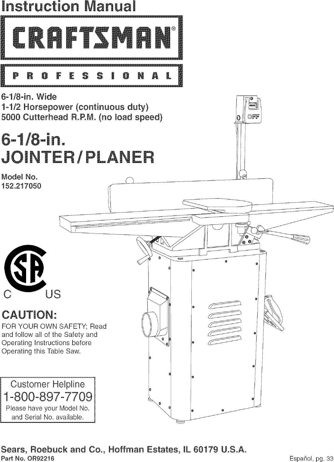 Craftsman 21705 Jointer