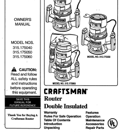 craftsman 315175050 user manual double insulated router manuals and guides 98080200 [ 1190 x 1682 Pixel ]