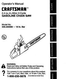 chainsaw engine schematic [ 1210 x 1572 Pixel ]