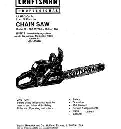 craftsman chainsaw wiring diagram [ 1174 x 1672 Pixel ]