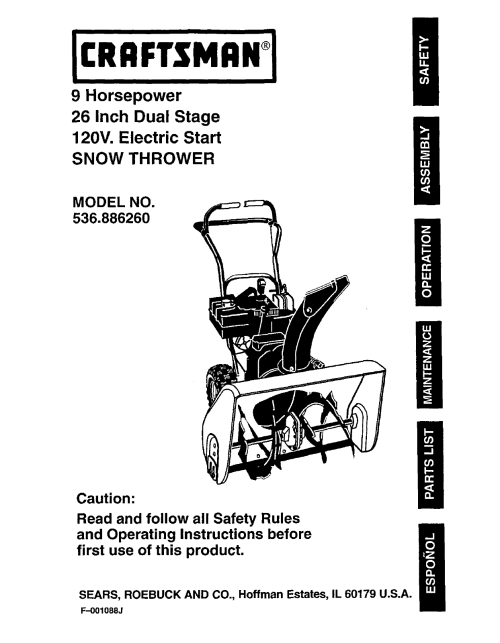small resolution of  sears snowblower wiring diagram on sears weedwacker sears generator sears slogan