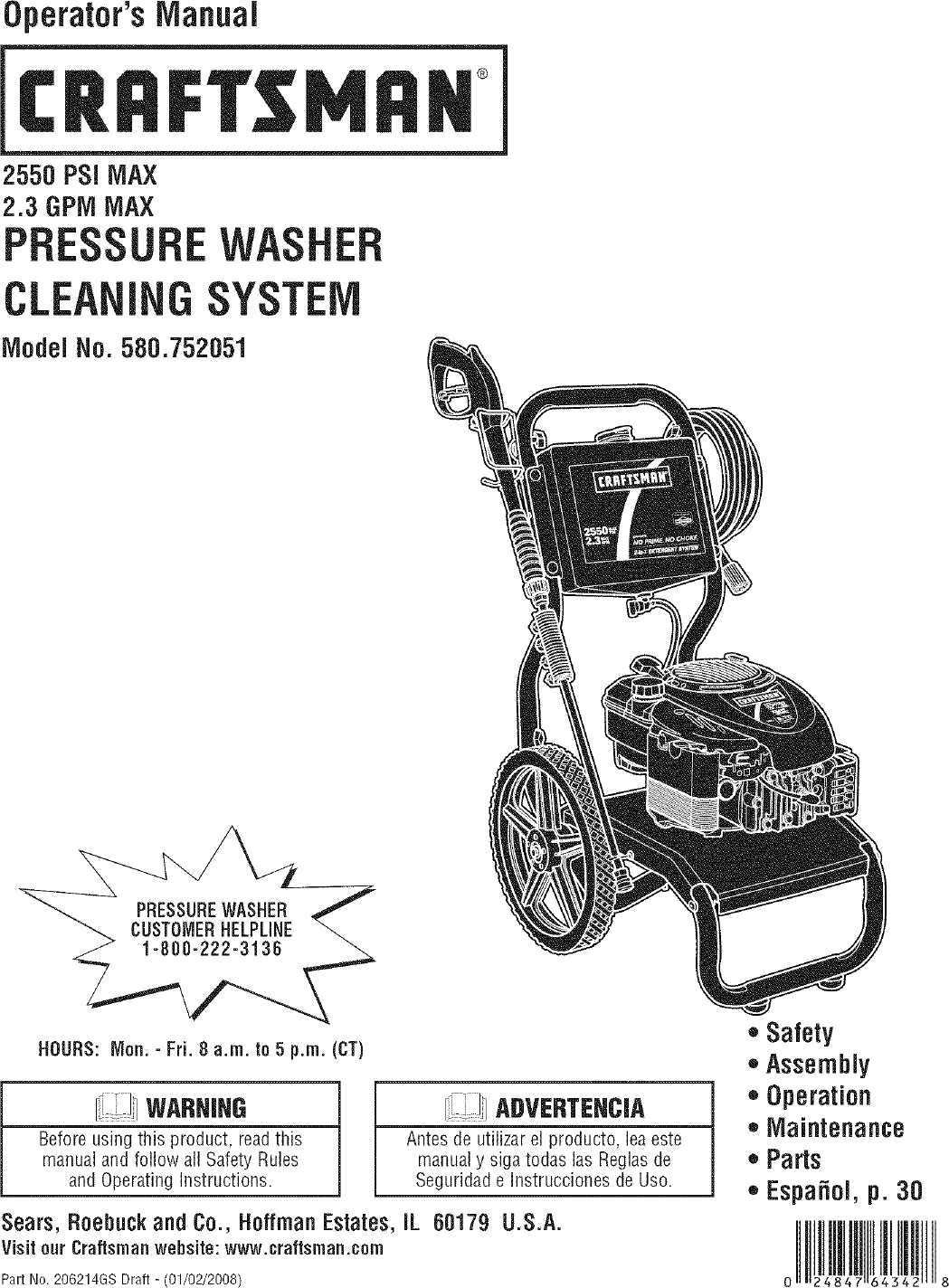 Craftsman 580752051 User Manual PRESSURE WASHER Manuals