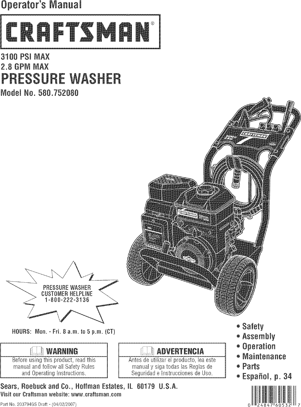Craftsman 580752080 User Manual PRESSURE WASHER Manuals