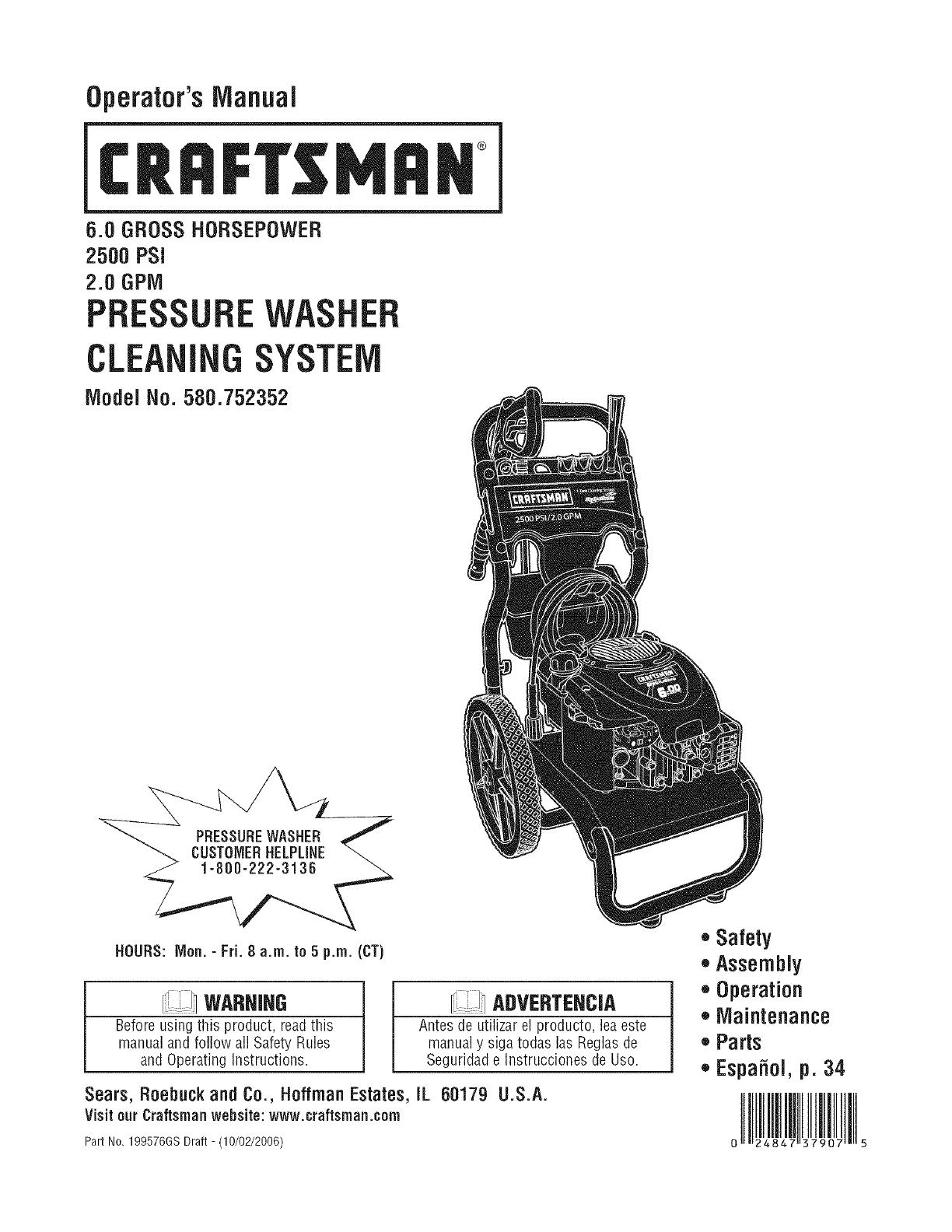 Craftsman 580752352 User Manual PRESSURE WASHER Manuals