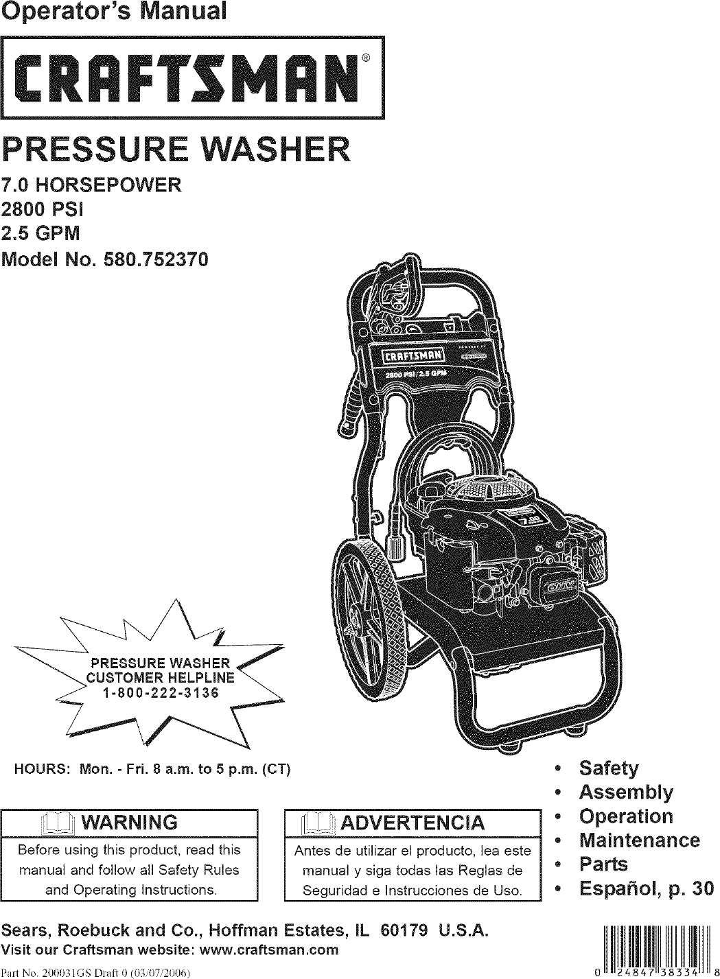Craftsman 580752370 User Manual PRESSURE WASHER Manuals
