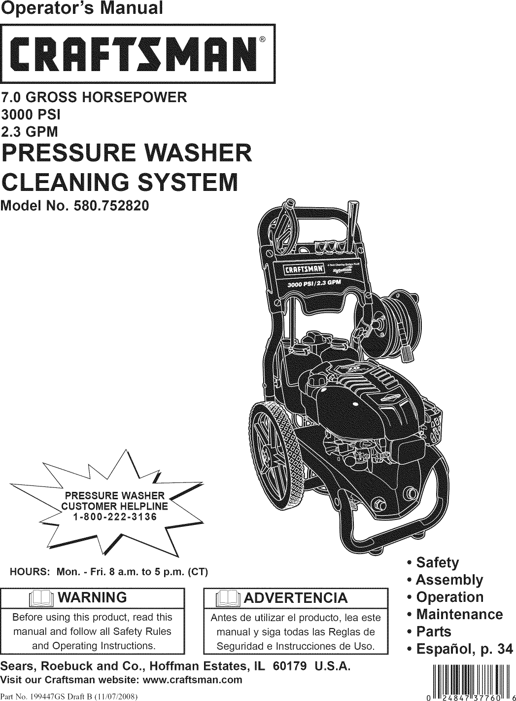Craftsman 580752820 User Manual PRESSURE WASHER Manuals