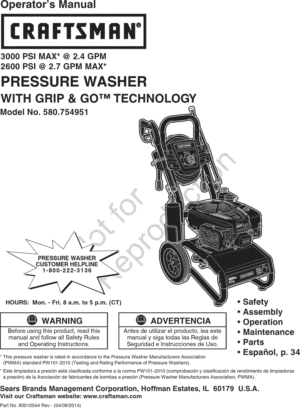 Craftsman 580754951 User Manual POWER WASHER Manuals And