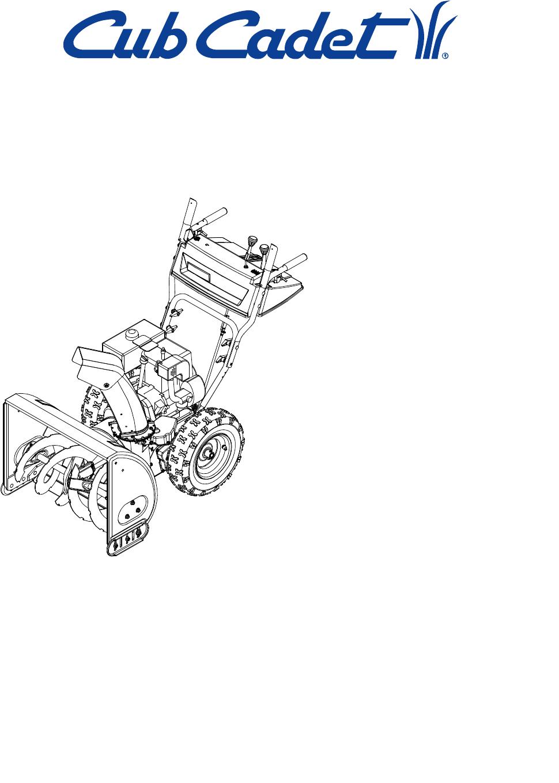 hight resolution of cub cadet snow blower schematic