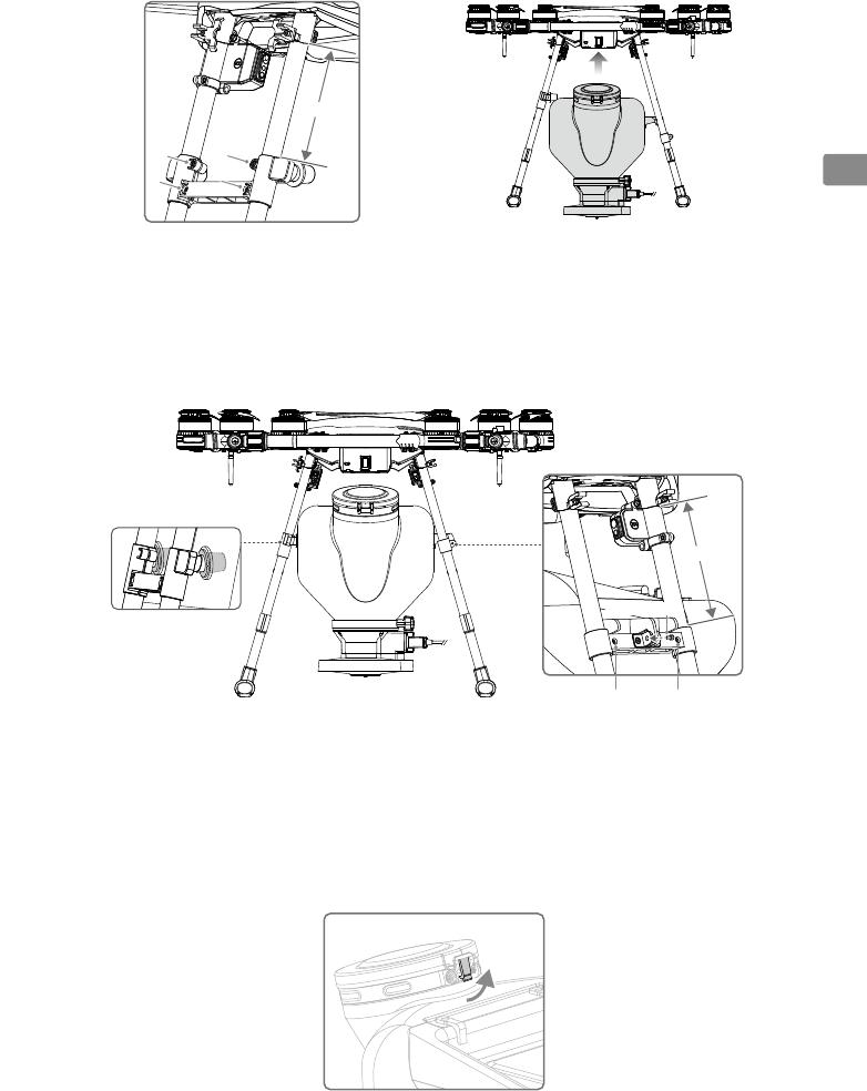 DJI MG 1S 农业植保机 User Manual MG播撒系统使用说明v1.0 Spreading