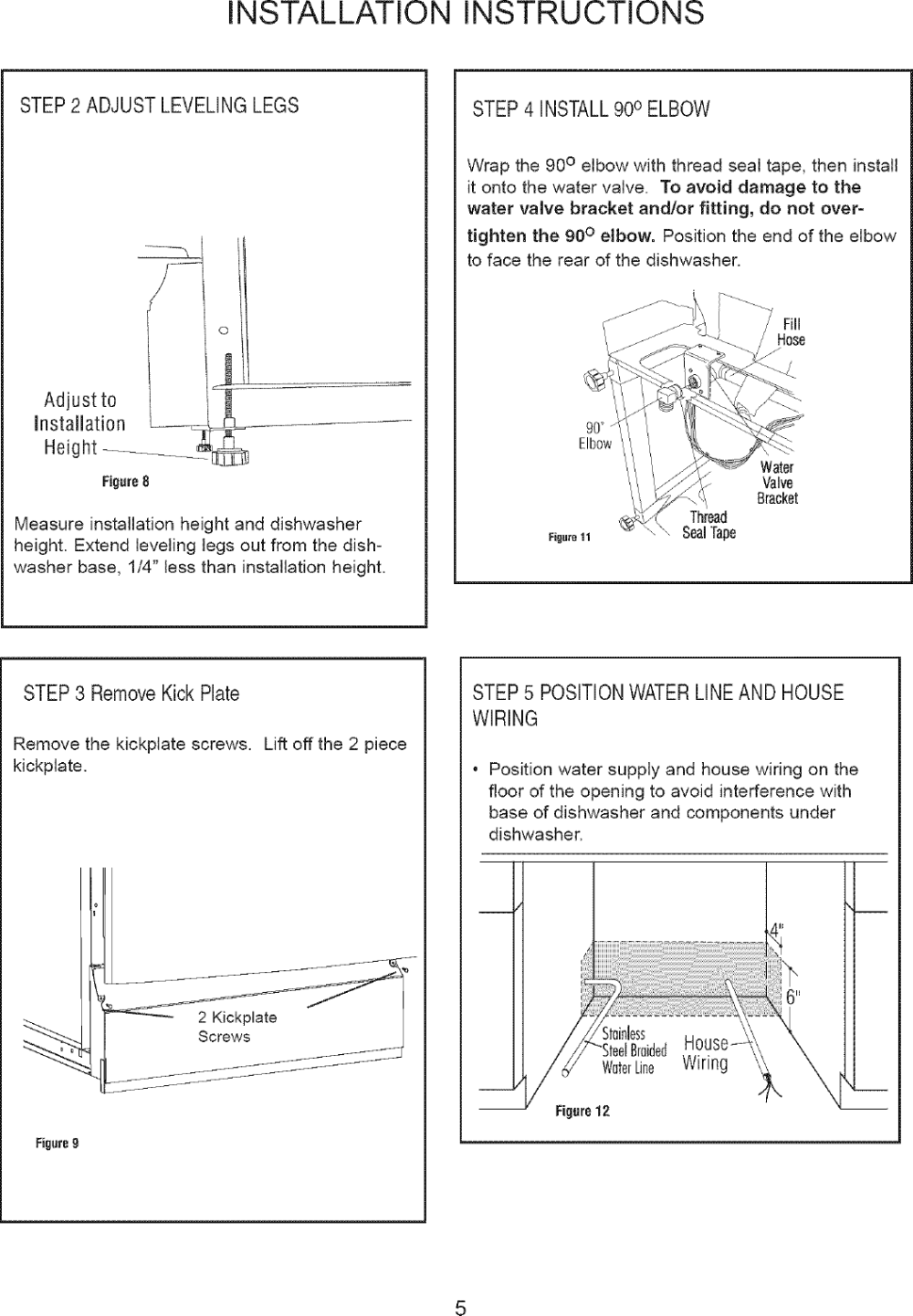 medium resolution of page 6 of 12 danby ddw2405w user manual dishwasher manuals and guides l0712172