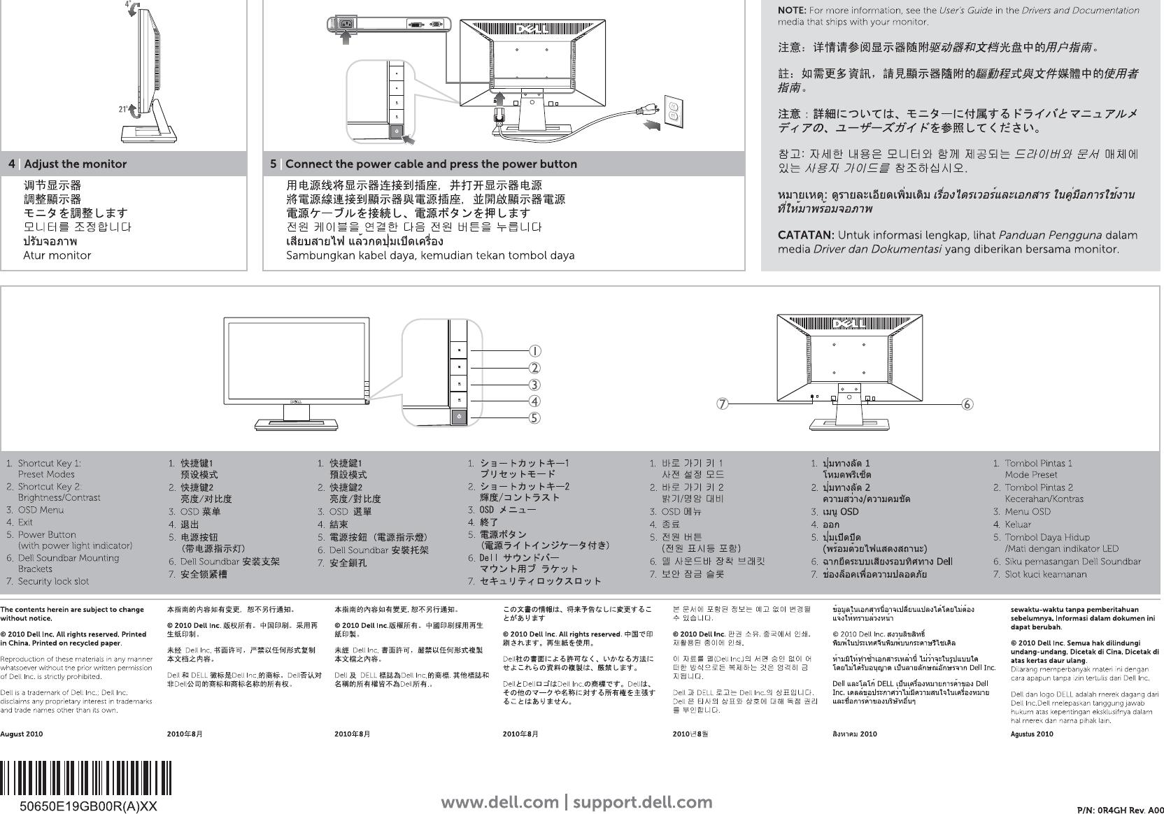 Dell e1911 Monitor 安装图 使用手册 其他文档 Setup Guide Zh cn