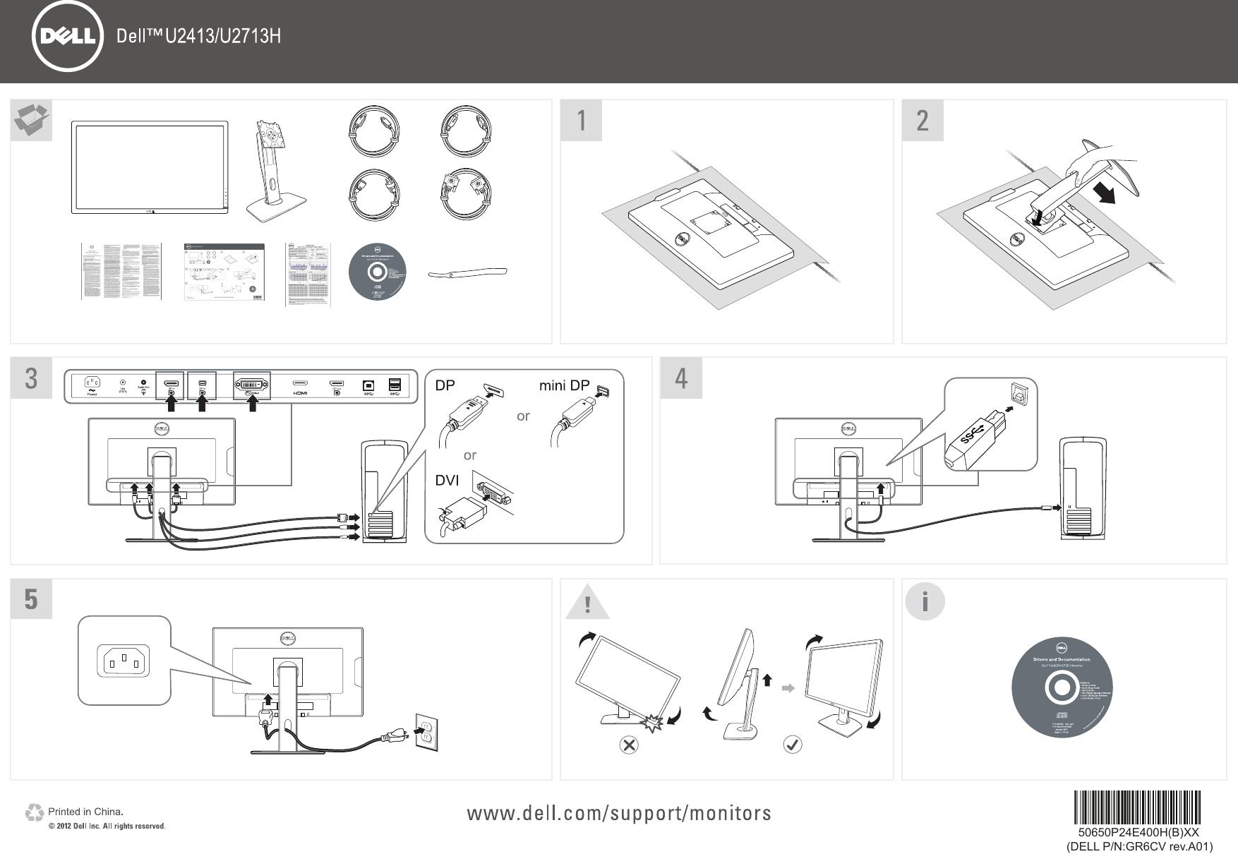 Dell u2413 Monitor クイックセットアップガイド User Manual その他の文書 Setup