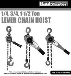 manual for the 96482 3 4 ton lever chain hoist mini harrington chain hoist 3 4 ton chain hoist diagram [ 1110 x 1620 Pixel ]
