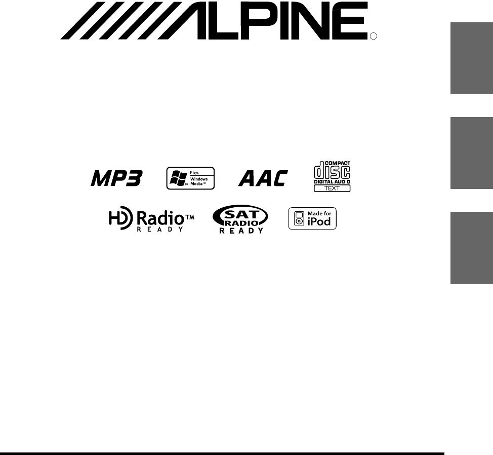 medium resolution of alpine cda 9885 wiring diagram