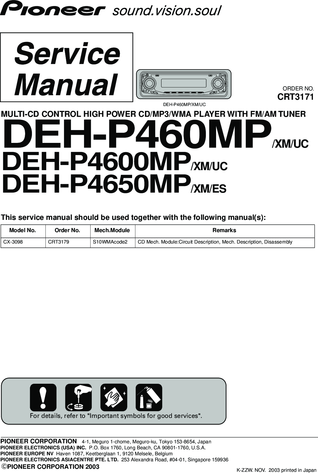 hight resolution of  array pioneer deh p460mp p4600mp p4650mp service manual www s manuals rh usermanual wiki