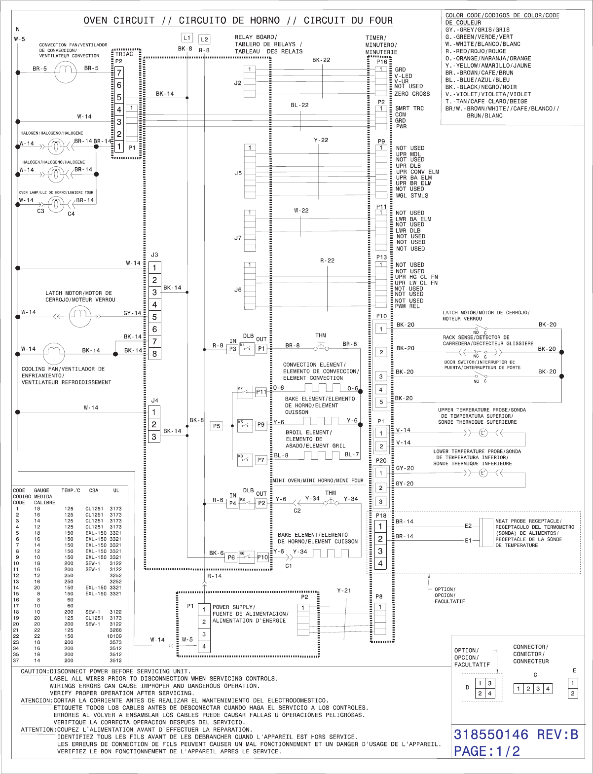 Dual Fuel Wiring Diagram