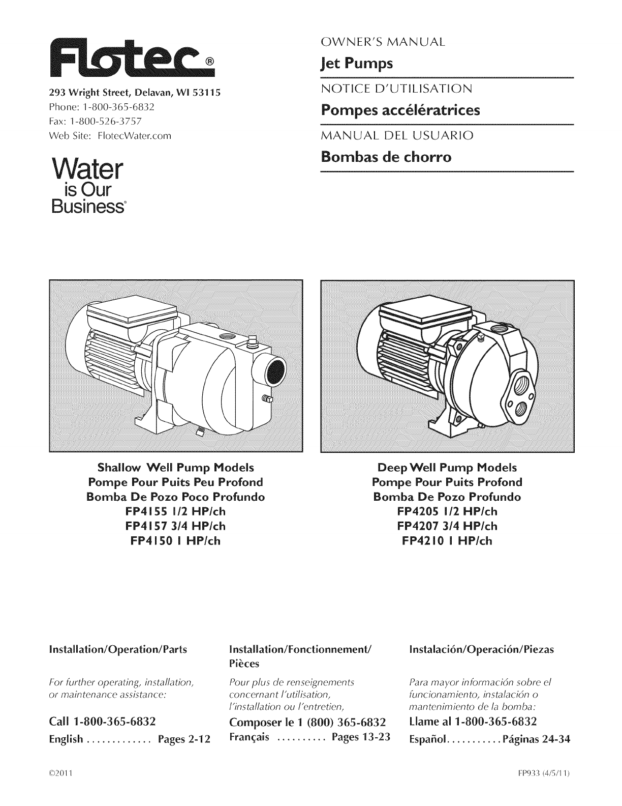 hight resolution of wiring of flotec well pump diagram