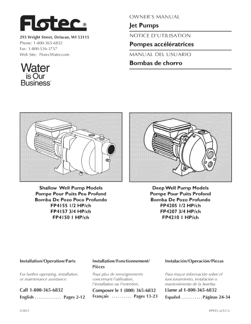 small resolution of wiring of flotec well pump diagram