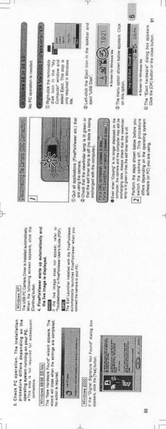 Fuji Photo Film Co FP-A303 Digital Camera User Manual