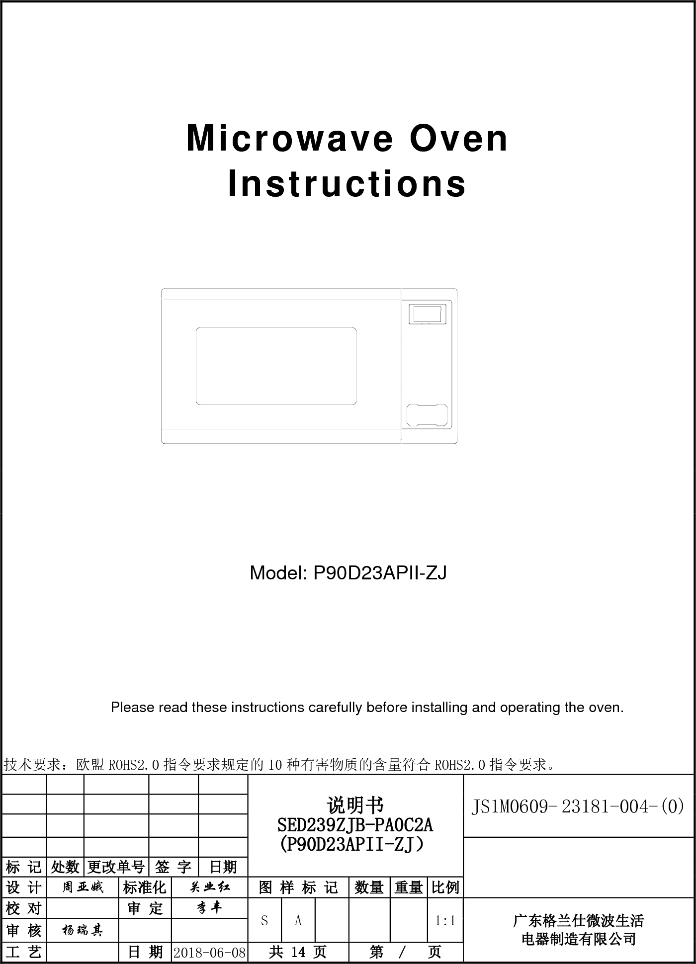 Galanz 9023009 Microwave oven User Manual