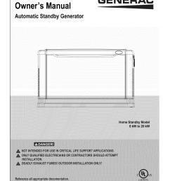 generac generator specification [ 1224 x 1584 Pixel ]