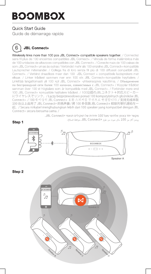 Harman JBLBOOMBOX Portable Bluetooth Speaker User Manual