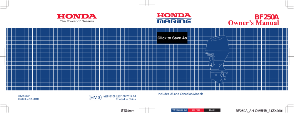 medium resolution of honda outboard cooling diagram