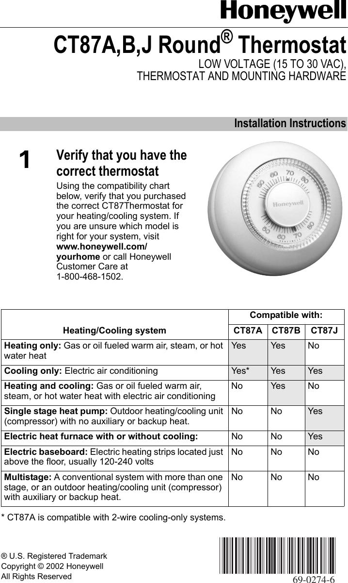 medium resolution of page 1 of 12 honeywell honeywell honeywell thermostat ct87a users