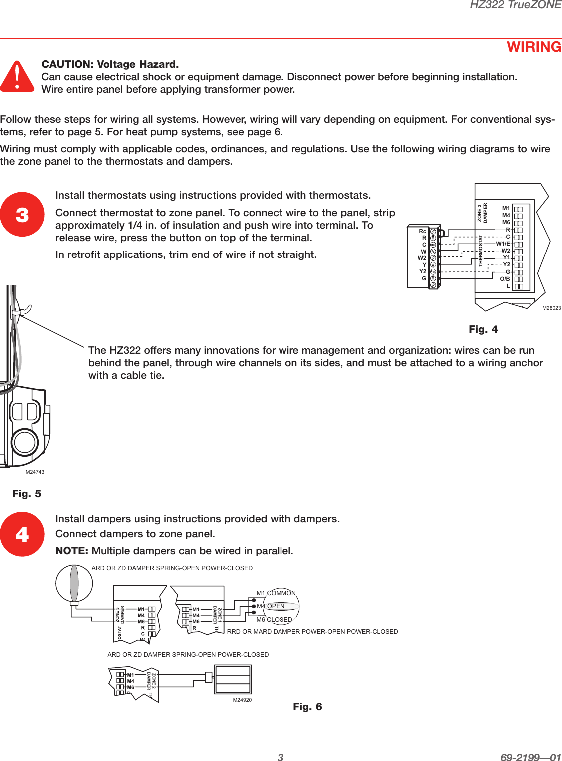 honeywell zone control wiring diagram for electric brake controller damper module gas valve