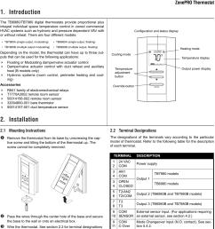 ml6161b2024 actuator diagram [ 1158 x 1552 Pixel ]