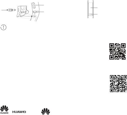 Huawei Band 2 Pro & クイックスタートガイド