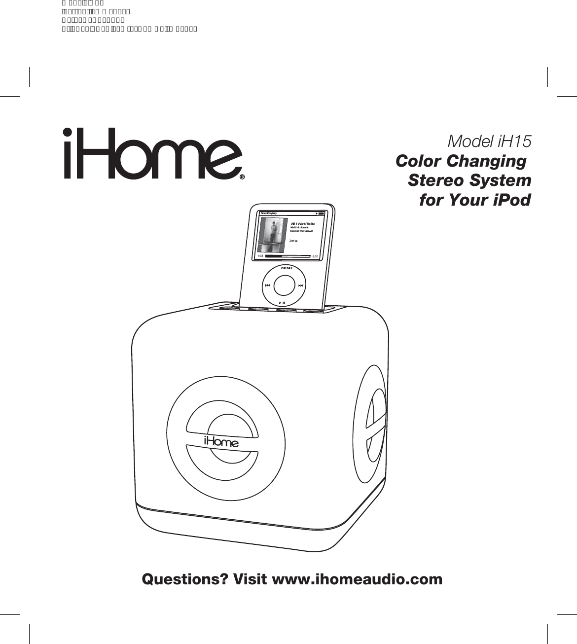 Ihome Ih15 Users Manual