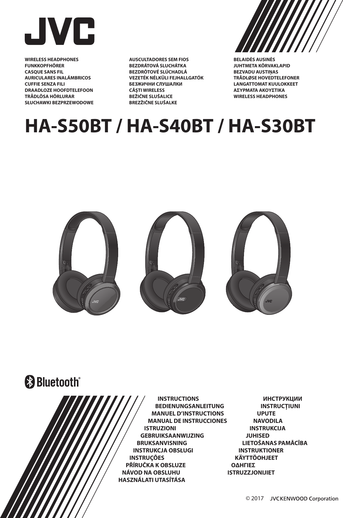 Casque Jvc Bluetooth Connection