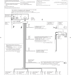 jvc kd avx40 car stereo wiring diagram [ 1866 x 2594 Pixel ]