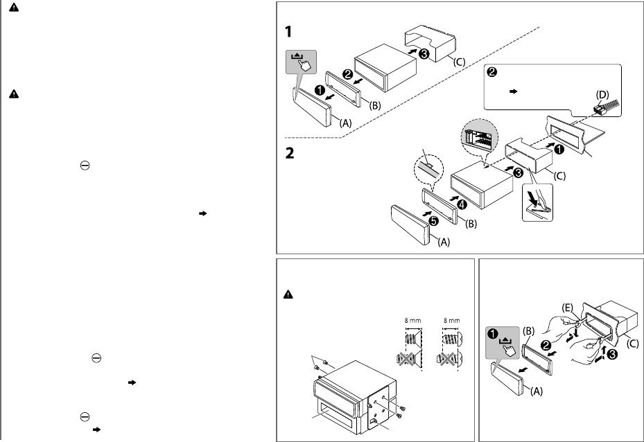 JVC KD R556U EN_KD R756[U]1 User Manual GET0942 001A