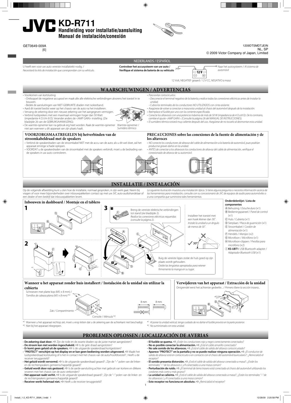 medium resolution of jvc kd avx40 instructions manual pdf download
