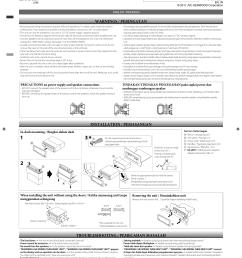 jvc kd x50btun x50bt user manual get0785 008a jvc kd x bt wiring diagram on jvc  [ 1640 x 2272 Pixel ]