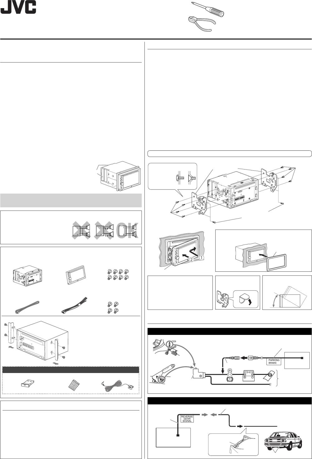 medium resolution of jvc kw xr610 wiring diagram the structural wiring diagram u2022jvc kw xr610 wiring diagram wiring