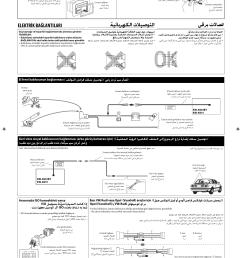 page 3 of 6 jvc kw av51eu kw av61bt kw av51 [ 1640 x 2269 Pixel ]