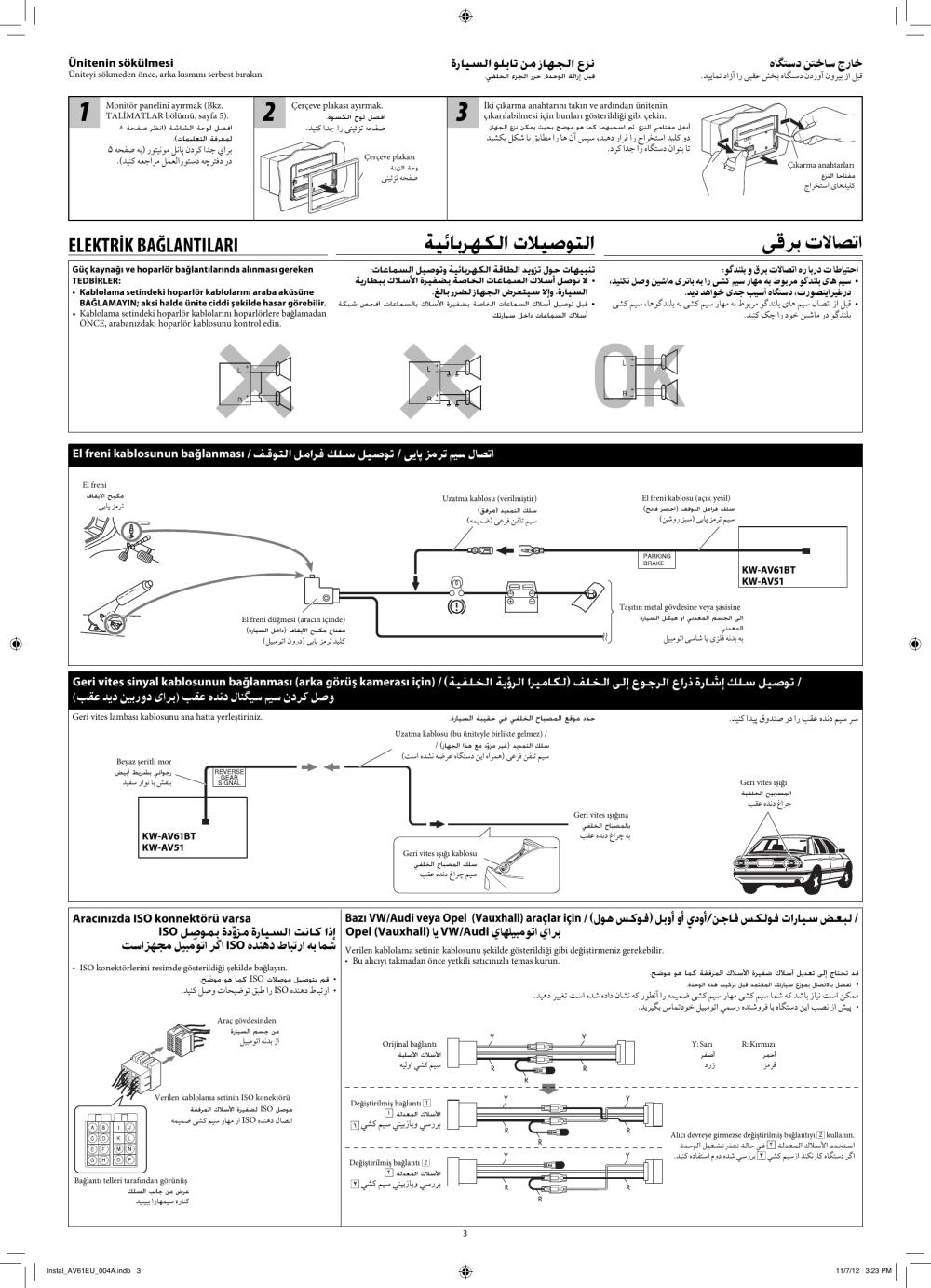 medium resolution of page 3 of 6 jvc kw av51eu kw av61bt kw av51