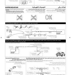 jvc kw av60bteu av60eu av60bt kw av60 eu user manual installation jvc av61bt wiring diagram  [ 1640 x 2269 Pixel ]