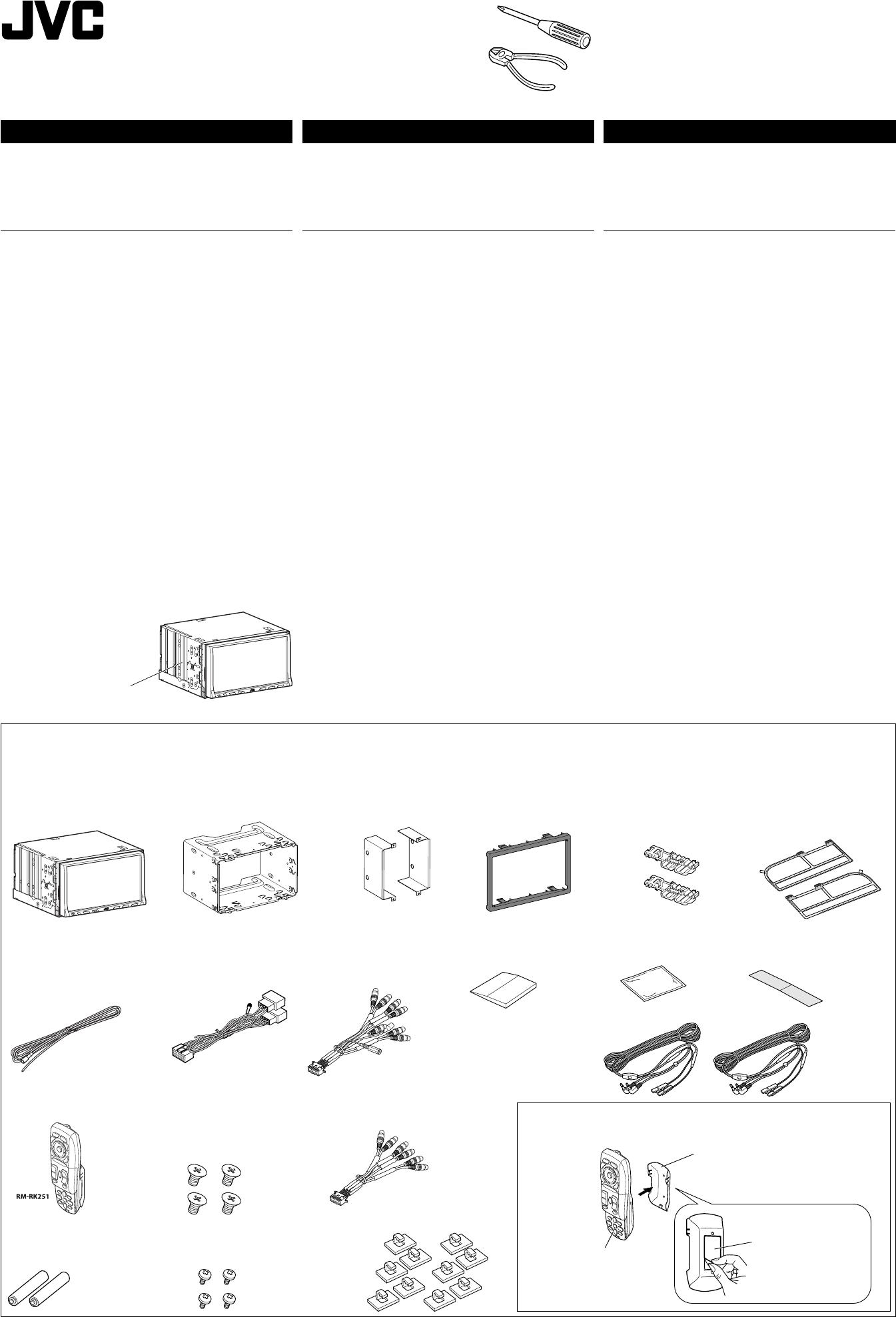 JVC KW AVX900EE AVX900[EE] Installation User Manual